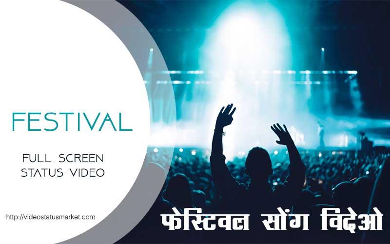 festival status video song.jpg