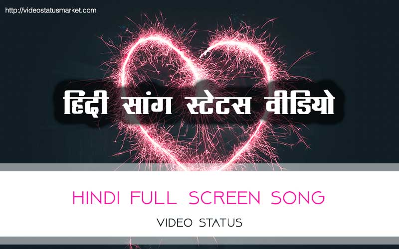 hindi video song status.jpg