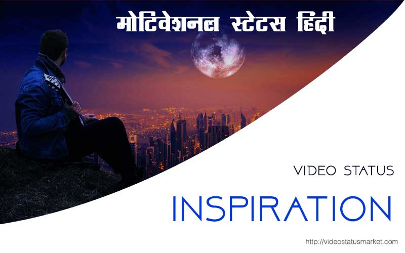 inspirational-stories.jpg
