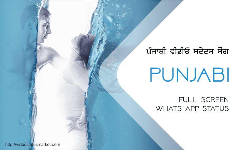 punjabi video song status.jpg