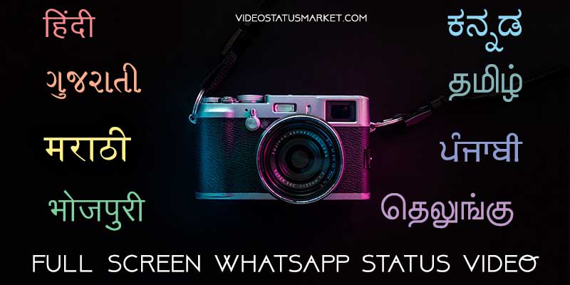 Video Status Marketwhatsapp Status Video Download Site